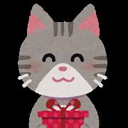 プレゼント猫
